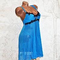 Размер L. Откровенный голубой комплект ночного женского белья, сорочка пеньюар сетка и трусы стринги