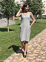 Женское платье с трикотажа 8381