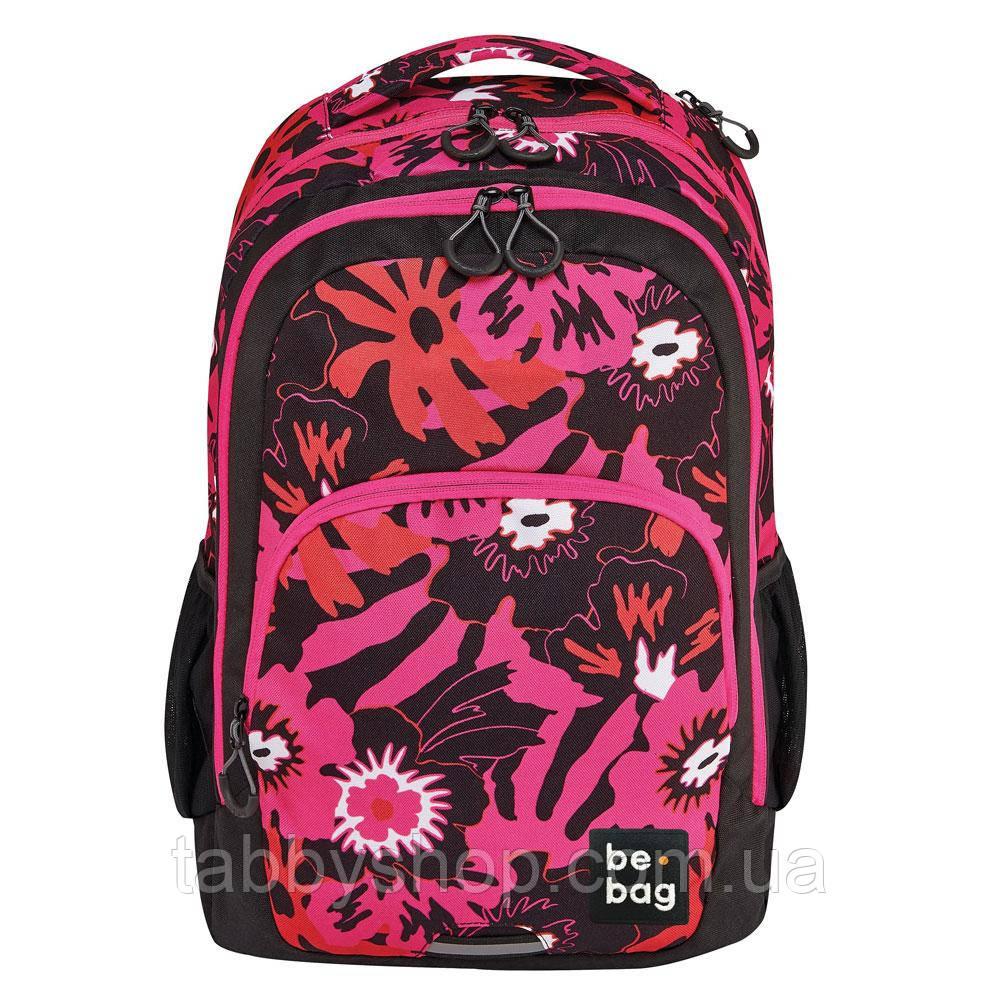 Рюкзак школьный ортопедический Herlitz Be.Bag be.ready Pink Summer