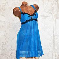 Размер S. Голубой комплект эротического, прозрачного женского белья, пеньюар и трусы стринги