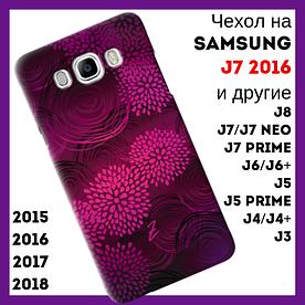 Чехол на Samsung Galaxy J7 2016 с рельефным принтом Salute