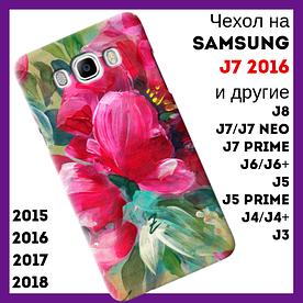 Чехол на Samsung Galaxy J7 2016 с рельефным принтом Florabella