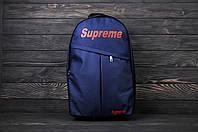 Рюкзак міський стильний якісний Supreme, колір синій, фото 1