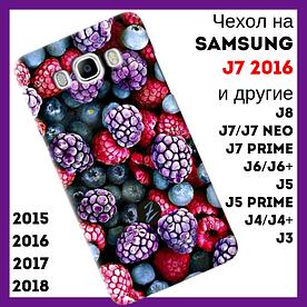 Чехол на Samsung Galaxy J7 2016 с рельефным принтом Frosty Berry