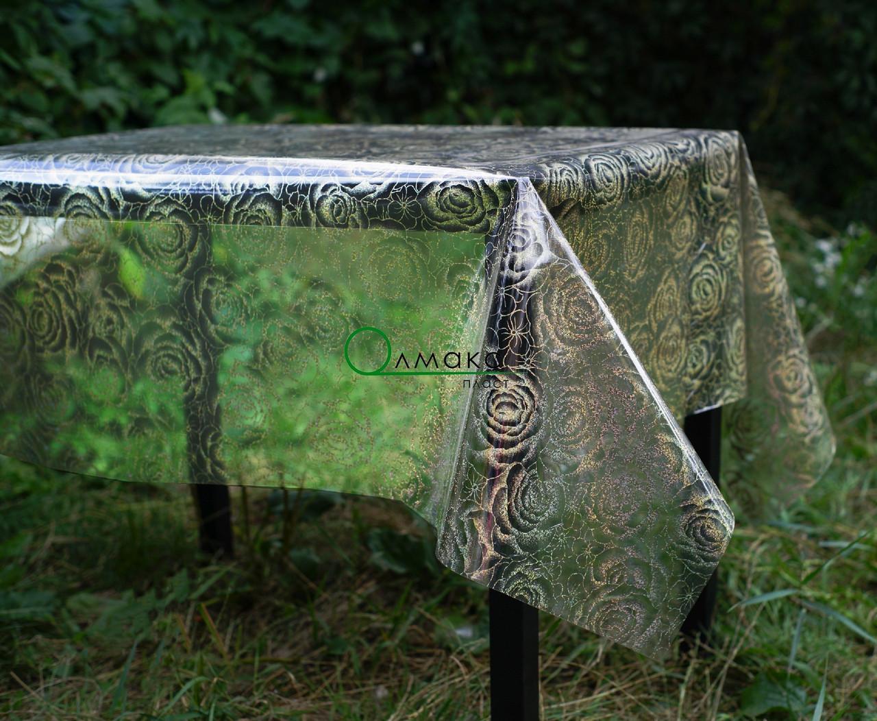 Клеенка прозрачная на стол с голограммным рисунком Розы, очень красивая!