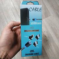 Кабель Magnetic USB Cable 360 Charging fast charger Type-C для зарядки телефона и планшета, фото 1