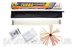 Роторный набор для чистки дымоходов Savent TURBO (1 м х 6 шт)