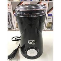 Кофемолка Измельчитель Электрическая Promotec PM-597 200W