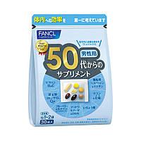 FANCL 50+ Японский комплекс для мужчин 30 пакетиков Good Choice for men in 50's