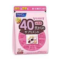 FANCL 40+ Японский комплекс для женщин 30 пакетиков Good Choice for women in 40's