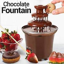 Шоколадный фонтан мини Фондю Mini Chocolate Fondue Fountain, фото 3
