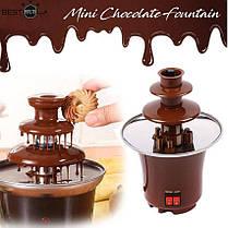 Шоколадный фонтан мини Фондю Mini Chocolate Fondue Fountain, фото 2