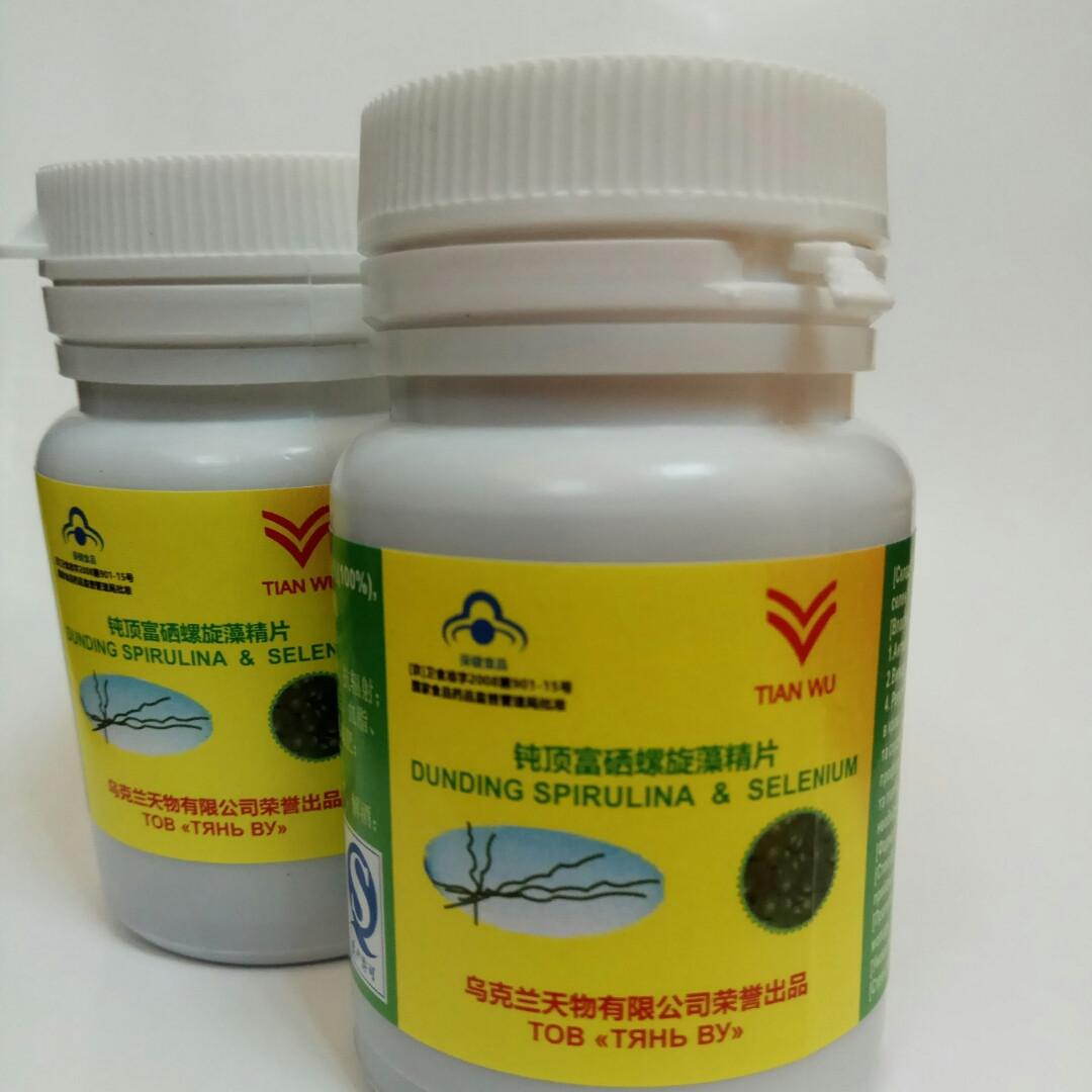 DUNDING cпирулина с селеном TianWu (Спирулина с селеном ТяньВу), 200 таблеток