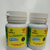 DUNDING cпирулина с селеном TianWu (Спирулина с селеном ТяньВу), 200 таблеток, фото 3