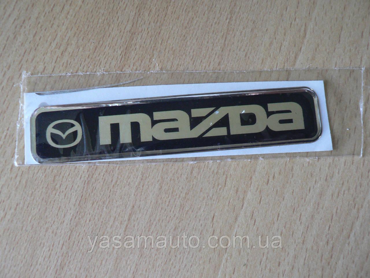 Наклейка s надпись MAZDA 100х20х1мм силиконовая на авто эмблема логотип Мазда