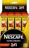 Кофейный Напиток Nescafe 3в1 Ultra Cremy(20x13 г)