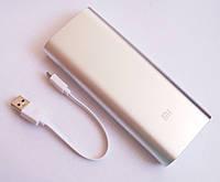 Универсальная батарея - Xiaomi Mi power bank MI 5, 16000 mAh new | AG390018