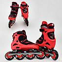 Детские роликовые коньки красные 6014 М Best Roller размер 35-38 полиуретановые колеса, фото 2