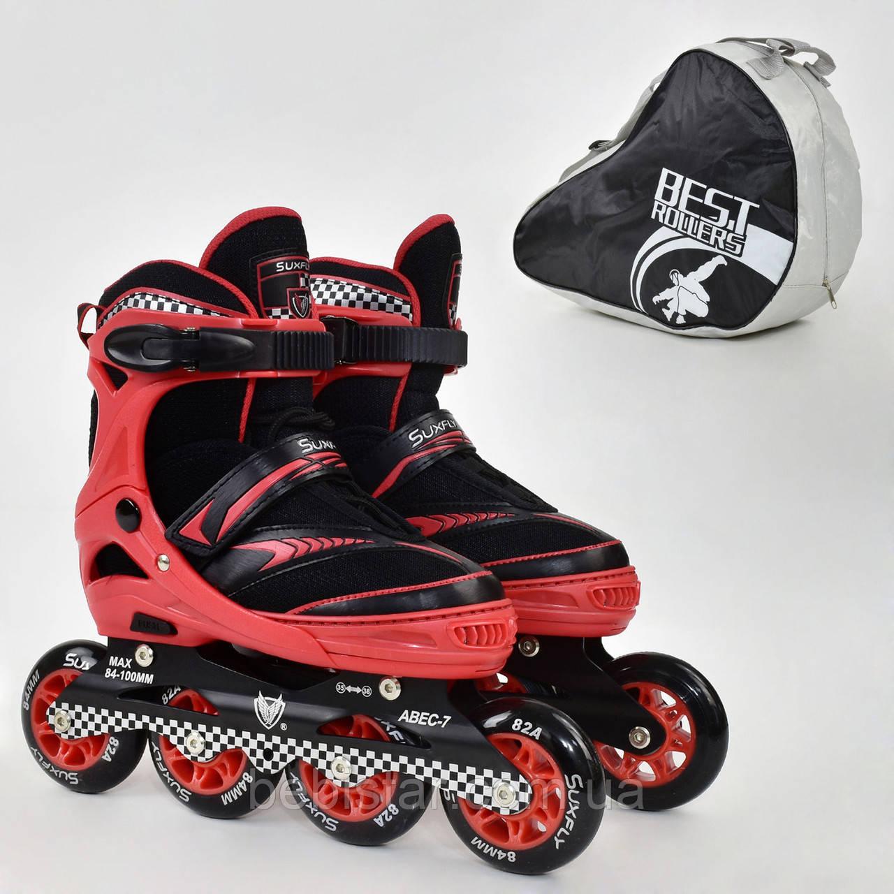 Детские роликовые коньки красные 6014 М Best Roller размер 35-38 полиуретановые колеса