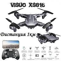 Новинка Квадрокоптер Visuo XS816 складной Дрон с двойной камерой HD WiFi FPV Дистанция 1 км 18 мин полета
