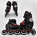 Детские роликовые коньки черные 9015 L Best Roller размер 39-42 полиуретановые колеса, фото 2