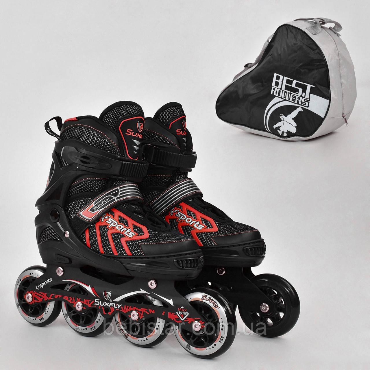 Детские роликовые коньки черные 9015 L Best Roller размер 39-42 полиуретановые колеса