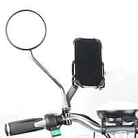 Крепление GUB PRO-2 MD держатель кронштейн для телефона на мотоцикл руль / вынос / рулевую