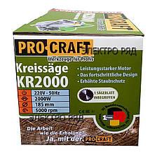 Пила дисковая Procraft 2000/185, фото 2