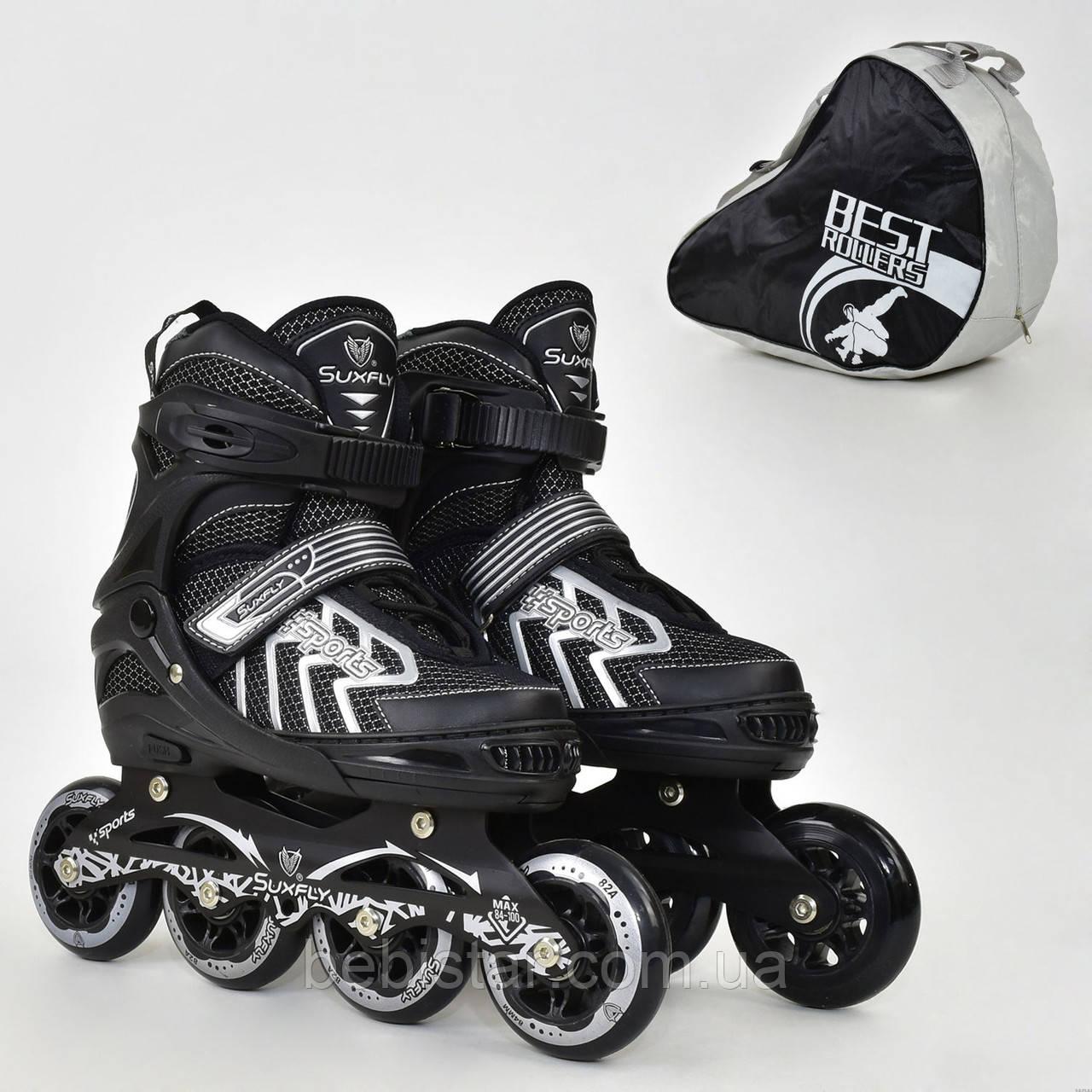 Детские роликовые коньки серые 9015 М Best Roller размер 35-38 полиуретановые колеса