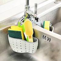 ✅  Подвесная корзинка для кухонных губок белая