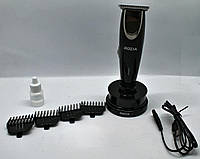 Машинка-триммер для стрижки ROZIA HQ242, фото 1