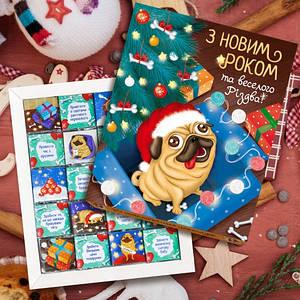 Шоколадный набор Новогодний мопс 100г