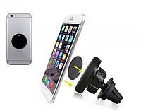 ✅  Магнитный держатель для телефона в машину