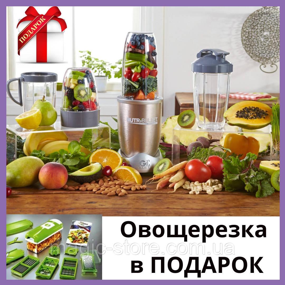 Кухонный мини-комбайн NutriBullet (нутрибуллет) // NutriBullet 600 пищевой экстрактор, соковыжималка