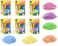 Цветной кинетический песок KidsSand 400 грамм с блестками