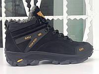 Мужские зимние ботинки спортивные