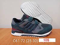 Детские кроссовки оптом от Adidas (25-30)