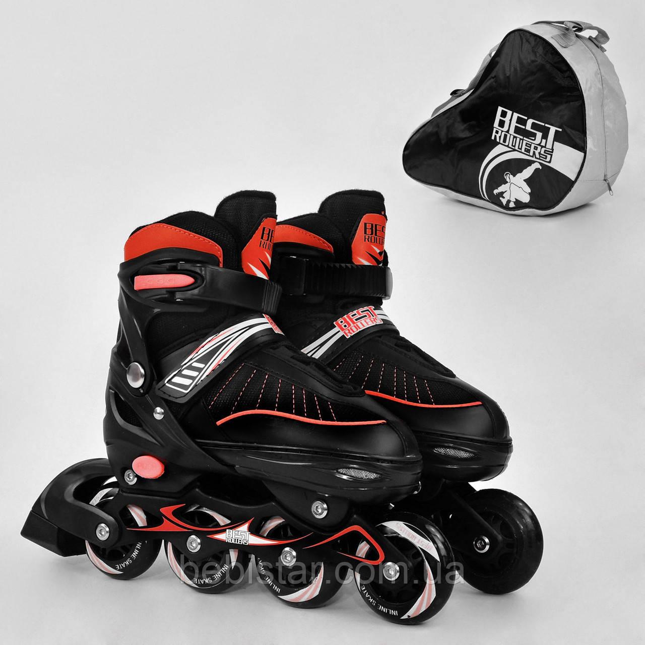 Детские роликовые коньки красные 5700 L Best Roller размер 39-42 полиуретановые колеса