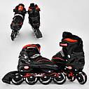 Детские роликовые коньки красные 5700 L Best Roller размер 39-42 полиуретановые колеса, фото 2