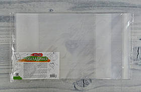 Обкладинки Для зошитів 21,5*37 см 130 мкм №910483 з липким шаром 1 вересня Англія