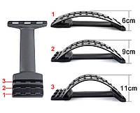 Массажер мостик для спины и позвоночника Back Magic Support