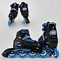 Детские роликовые коньки синие 5800 L Best Roller размер 39-42 полиуретановые колеса, фото 2