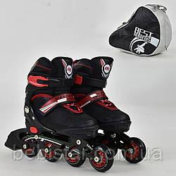 Детские роликовые коньки красные 8901 S Best Roller размер 31-34 полиуретановые колеса