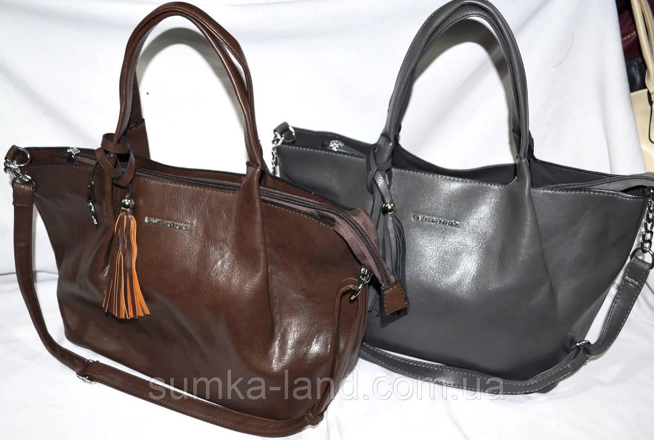 75f69ef5f9dd Женские молодежные сумки с ремешком на цепочке 36*26 см (коричневый и  серый): ...