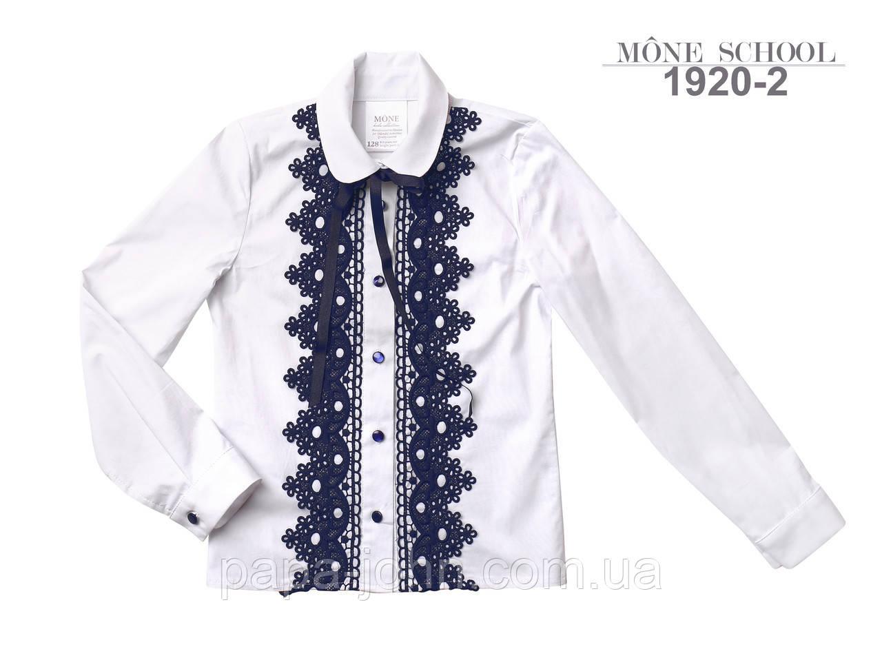 Блузка біла бавовна, синє мереживо ТМ Моне р. 134