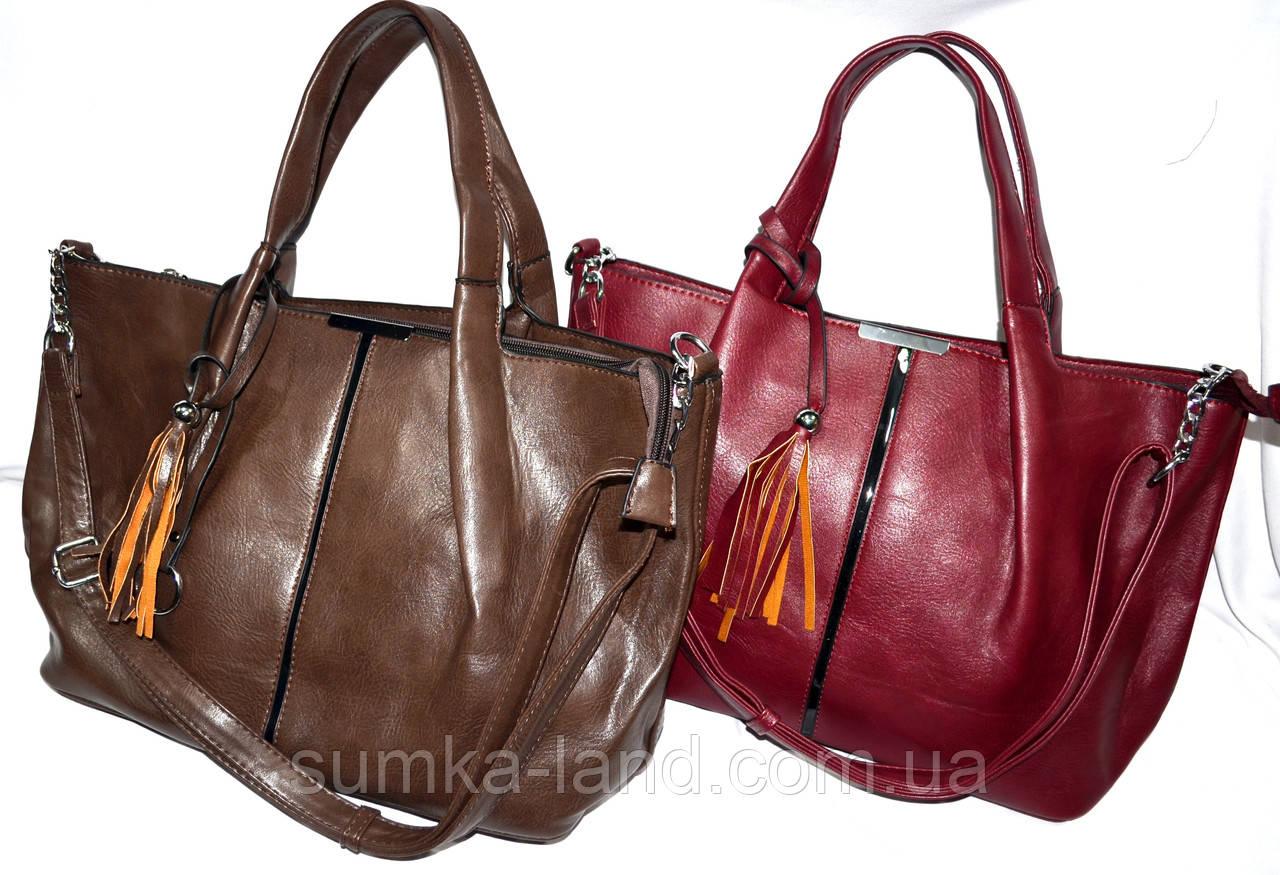 8b099687be72 Женские молодежные сумки с ремешком на цепочке 36*26 см (бордо и  коричневый): ...