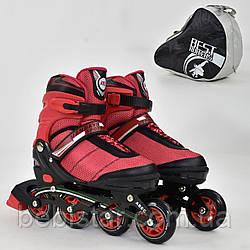 Детские роликовые коньки красные 8903 L Best Roller размер 39-42 полиуретановые колеса