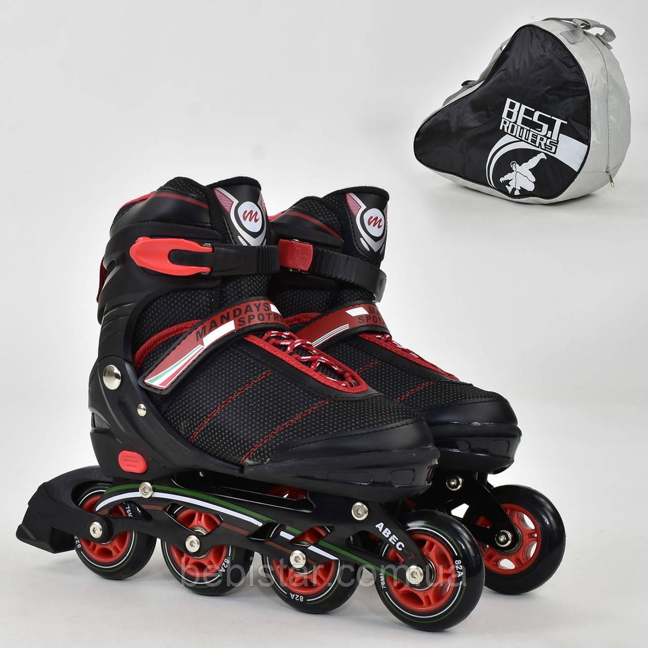 Детские роликовые коньки черные 8903 L Best Roller размер 39-42 полиуретановые колеса