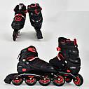 Детские роликовые коньки черные 8903 L Best Roller размер 39-42 полиуретановые колеса , фото 2