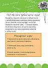 Супермегакласна книжка цікавезних завдань від Джуді Муді. Автор МакДоналд Меґан, фото 5